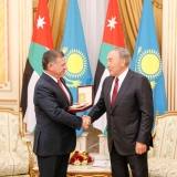 الملك-عبدالله-الثاني-يتسلم-جائزة-نزارباييف-الدولية-للمساهمة-في-الأمن-ونزع-السلاح-النووي
