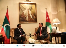 الملك-عبدالله-الثاني-يستقبل-رئيس-المالديف-عبدالله-يمين