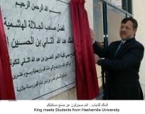 جلالة-الملك-لحظة-إزاحة-الستار-عن-كلية-حسين-بن-عبدالله-الثاني-لتكنولوجيا-المعلومات-صورة-رقم-3