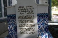 ضريح الملك طلال بن عبدالله والملكة زين الشرف