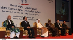 HM-king-Attens-World-Economic-Islamic-Summit-2