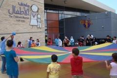 مبادرة متحف الاطفال