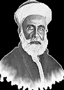 الشريف <br>الحسين بن علي (ملك العرب)