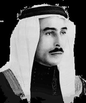 جلالة المغفور له الملك <br> طلال بن عبدالله المعظم