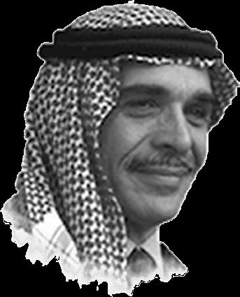 جلالة المغفور له الملك <br> الحسين بن طلال المعظم