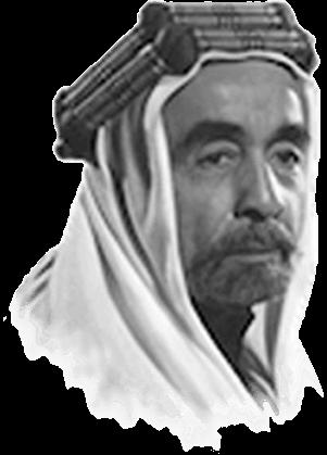 جلالة المغفور له الملك<br> المؤسس عبدالله بن الحسين المعظم