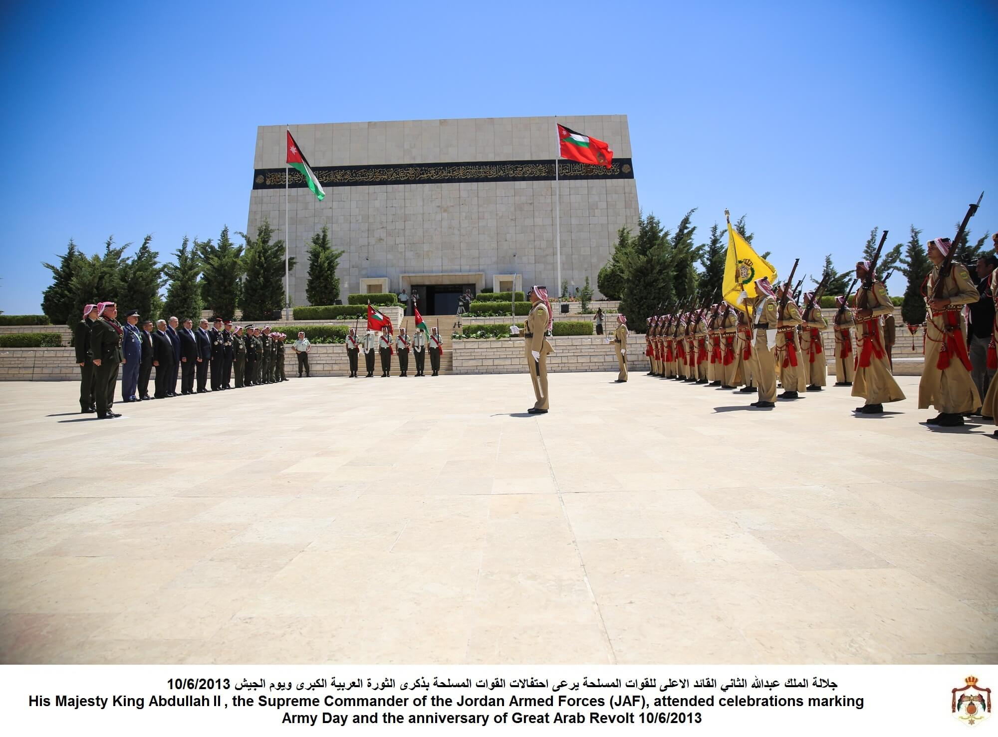 الملك عبد الله الثاني في احتفالات ذكرى الثورة العربية الكبرى